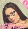 Nana Mouskouri - La Provence EP