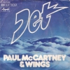 Paul Mc Cartney and Wings - Jet