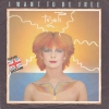 Toyah - I Want To Be Free